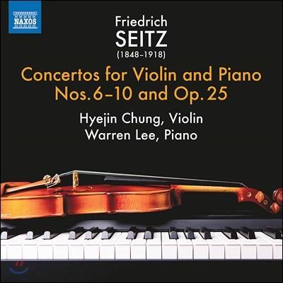 정혜진 - 프리드리히 자이츠: 바이올린과 피아노를 위한 협주곡 6-10번 (Friedrich Seitz: Violin Concertos)