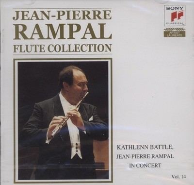 JEAN-PIERRE RAMPAL FLUTE COLLECTION VOL.14