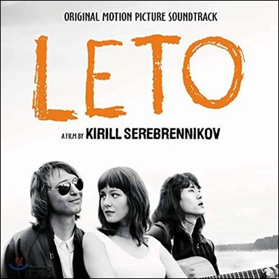 레토 영화음악 (Leto OST by ZVERI) [2LP]