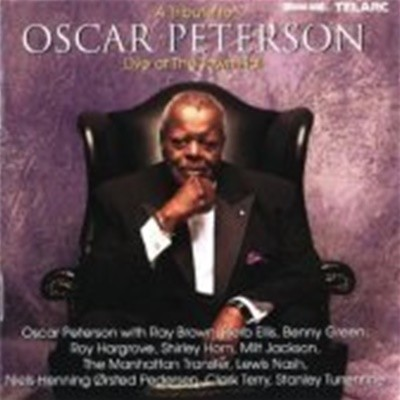 Oscar Peterson / A Tribute To Oscar Peterson - Live At The Town Hall (수입)