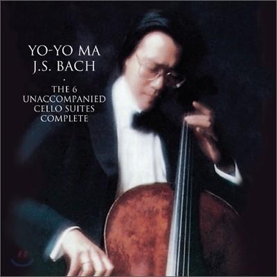 Yo-Yo Ma 바흐 : 6개의 무반주 첼로 모음곡 (Bach : Unaccompanied Cello Suites) 요요마