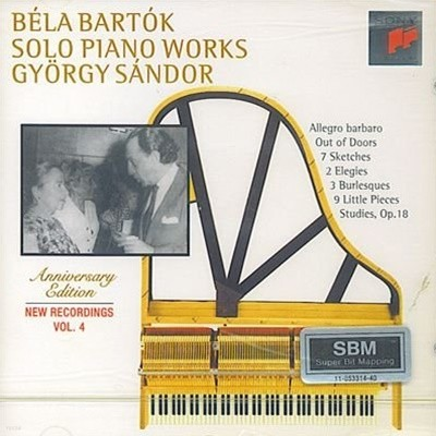 GYORGY SANDOR - Solo Piano Works Vol.4: Sandor