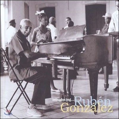 Ruben Gonzalez (루벤 곤잘레스) - Introducing