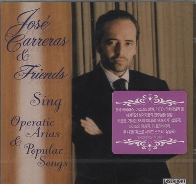 JOSE CARRERAS & FRIENDS sings operatic arias & popular songs