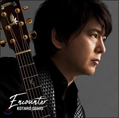 Kotaro Oshio - Encounter 코타로 오시오 - 만남