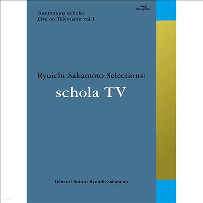 Ryuichi Sakamoto (류이치 사카모토) - Commmons Schola: Live On Television Vol.1 (Blu-ray)(Blu-ray)(2012)