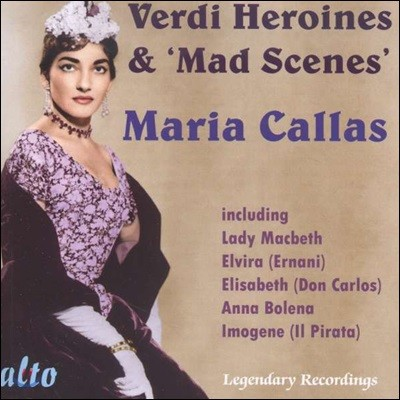 Maria Callas 마리아 칼라스가 부르는 베르디 오페라 아리아 (Verdi Arias, Mad Scenes)