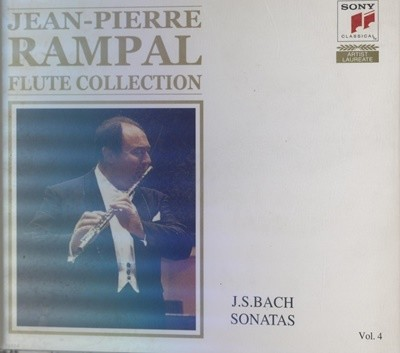 JEAN-PIERRE RAMPAL FLUTE COLLECTION VOL.4