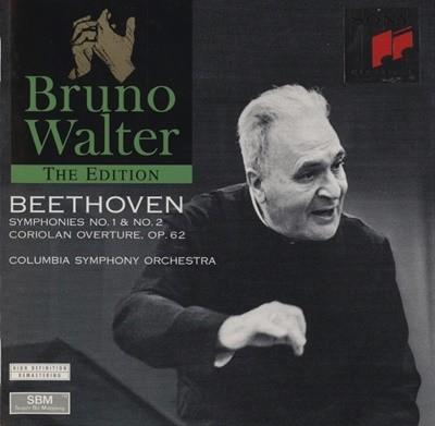 BRUNO WALTER - BEETHOVEN SYMPHONY NO.1,2 CORIOLAN