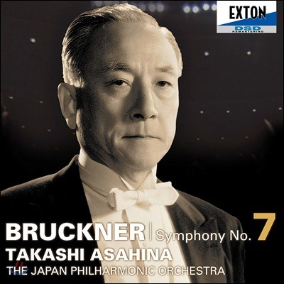 Takashi Asahina 브루크너: 교향곡 7번 (Bruckner: Symphony in E major, WAB.107)