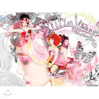 소녀시대-태티서 - 미니앨범 1집: Twinkle