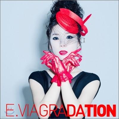 이비아 (E.Via) - 미니앨범 : Eviagradation Part 1 (Black & Red)