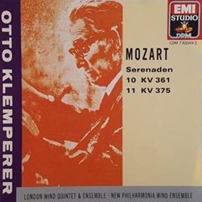 모차르트 mozart 세레나데 serenade no. 10 & 11, K.361 & 375