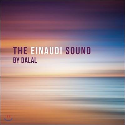 Dalal Bruchmann 루도비코 에이나우디: 피아노 작품집 (The Ludovico Einaudi Sound)