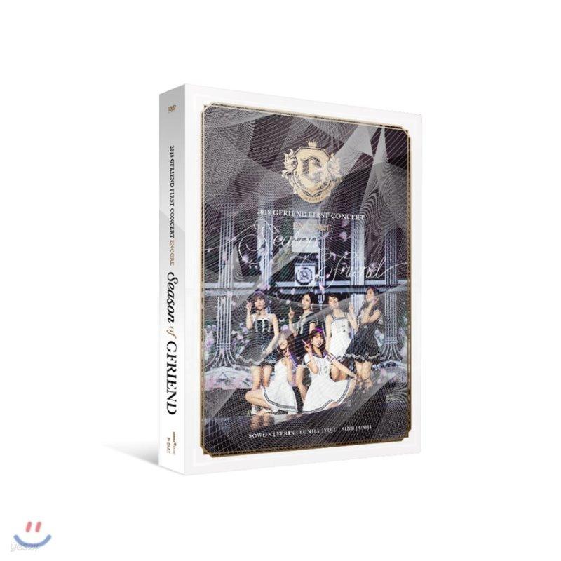 여자친구 (G-Friend) - 2018 GFRIEND FIRST CONCERT [Season of GFRIEND] ENCORE DVD