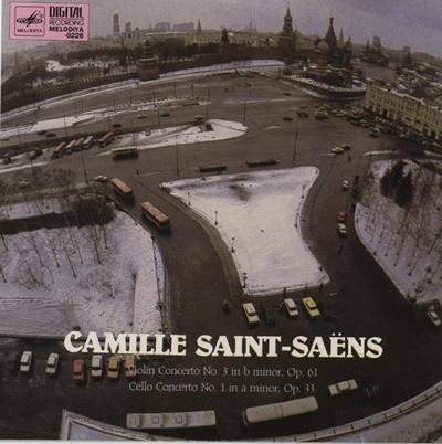 CAMILLE SAINT-SAENS MELODIYA-0226