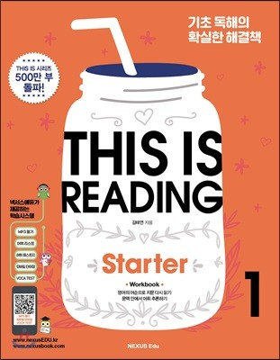 THIS IS READING Starter 디스 이즈 리딩 스타터 1
