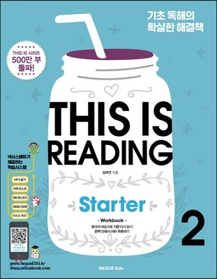 THIS IS READING Starter 디스 이즈 리딩 스타터 2