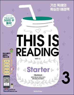THIS IS READING Starter 디스 이즈 리딩 스타터 3
