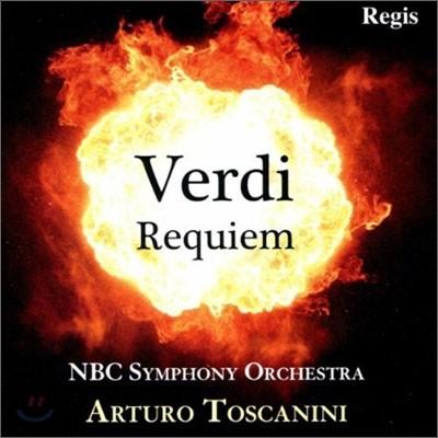베르디 : 레퀴엠 - 아르투로 토스카니니