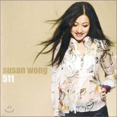 Susan Wong (수잔 웡) - 511