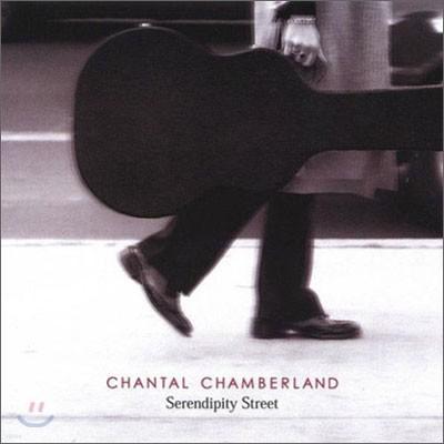 Chantal Chamberland - Serendipity Street [HQCD]