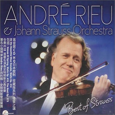 Andre Rieu - Best Of Strauss