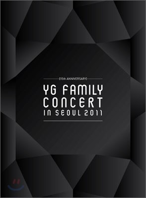 2011 YG Family Concert Live DVD: 15th  Anniversary [재발매]
