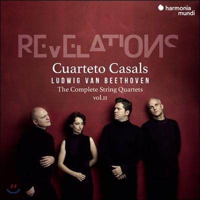 Cuarteto Casals 베토벤: 현악 사중주 전곡 2집 - 카잘스 사중주단 (Beethoven: Complete String Quartets Vol. 2)