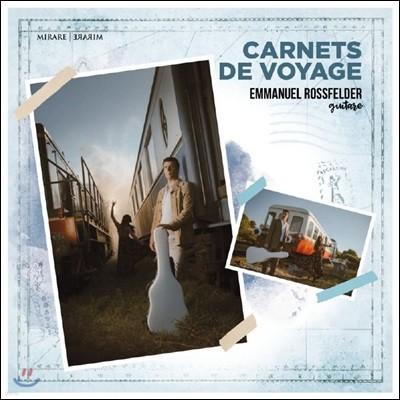 Emmanuel Rossfelder 여행에서 태어난 음악 이야기 (Carnets De Voyage)