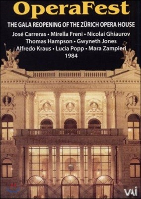 Jose Carreras 오페라페스트 - 취리히 오페라 하우스 재관 축제 (Operafest - Gala reopening of the Nurich opera house)
