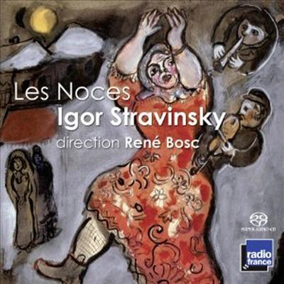 스트라빈스키: 결혼 (Stravinsky: Les Noces) (SACD Hybrid) - Rene Bosc
