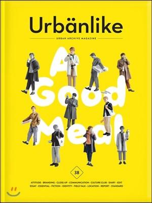 어반라이크 URBANLIKE (계간) : No.38 [2019]