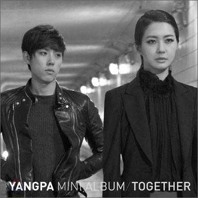 양파 - 미니앨범 : Together