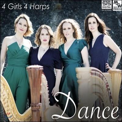 4 Girls 4 Harps 4개의 하프 연주집 (Dance)