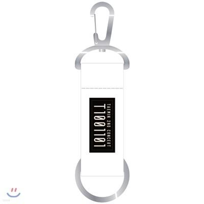 TAEMIN 2nd CONCERT T1001101 스트랩키링 [WHITE]