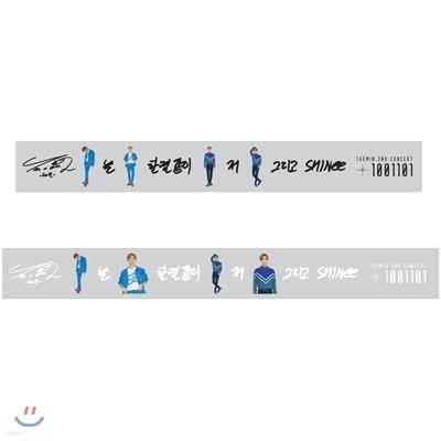 TAEMIN 2nd CONCERT T1001101 롤테이프 [전신]