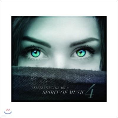 고음질 고전 재즈 모음집 (Celebrating The Art & Spirit Of Music Vol. 4)