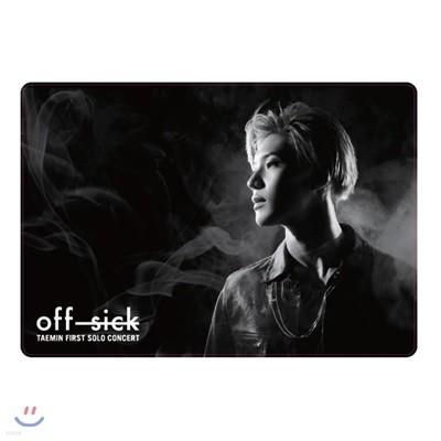 TAEMIN 1st SOLO CONCERT [OFF-SICK[on track]]  데스크매트