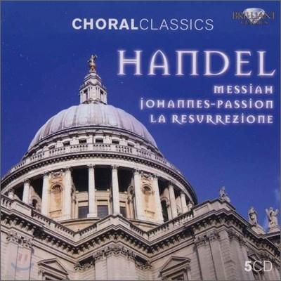 헨델: 메시아, 요한 수난곡, 부활 (Handel: Messiah, St John Passion, La Resurrezione)