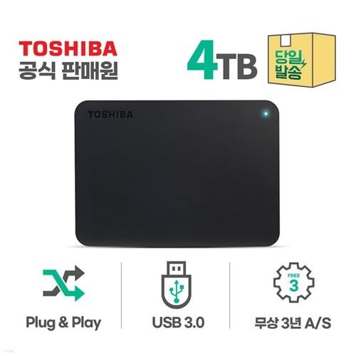[도시바 공식총판] 도시바 CANVIO™ Basics3 4TB 휴대용 외장하드 무료배송/파우치증정