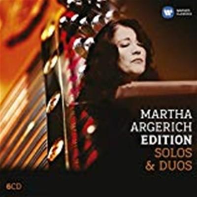 Martha Argerich (마르타 아르헤리치) Edition : Solo &ampampamp Duo Piano