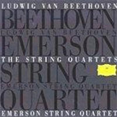 Emerson String Quartet - 베토벤 : 현악 사중주집