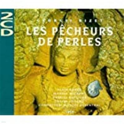마누엘 로젱탈 (Manuel Rosenthal) - 비제(Bizet) : 진주조개 잡이(Les Pecheurs De Perles)