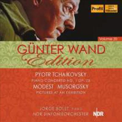 차이코프스키: 피아노 협주곡 1번, 무소르그스키: 전람회의 그림 (Tschaikowsky: Piano Concerto No.1, Mussorgsky: Pictures at an Exhibition) - Jorge Bolet