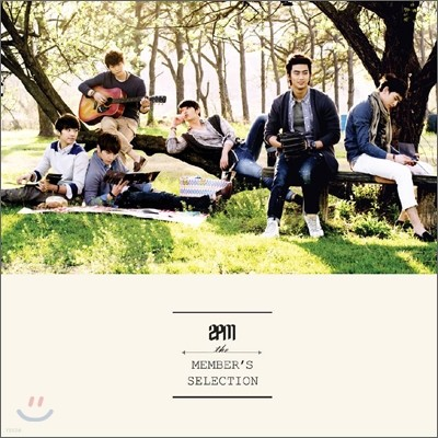 2PM - 베스트 앨범 : 2PM Member's Selection