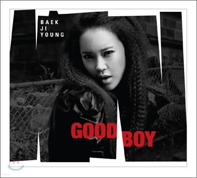 백지영 - 미니앨범 : Good Boy