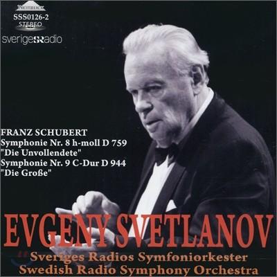 Evgeny Svetlanov 슈베르트 : 교향곡 8번 '미완성', 9번 '그레이트' - 스베틀라노프