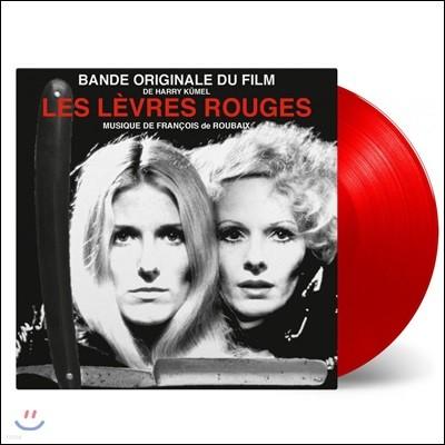 어둠의 딸들 영화음악 (Les Levres rouges OST by Francois de Roubaix) [7인치 투명 레드 컬러 LP]