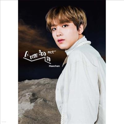 엔시티 127 (NCT 127) - Awaken (해찬 Ver.) (초회생산한정반)(CD)
